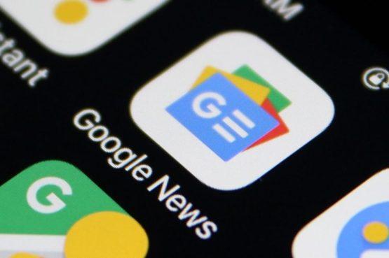 Como enviar seu site para Google news